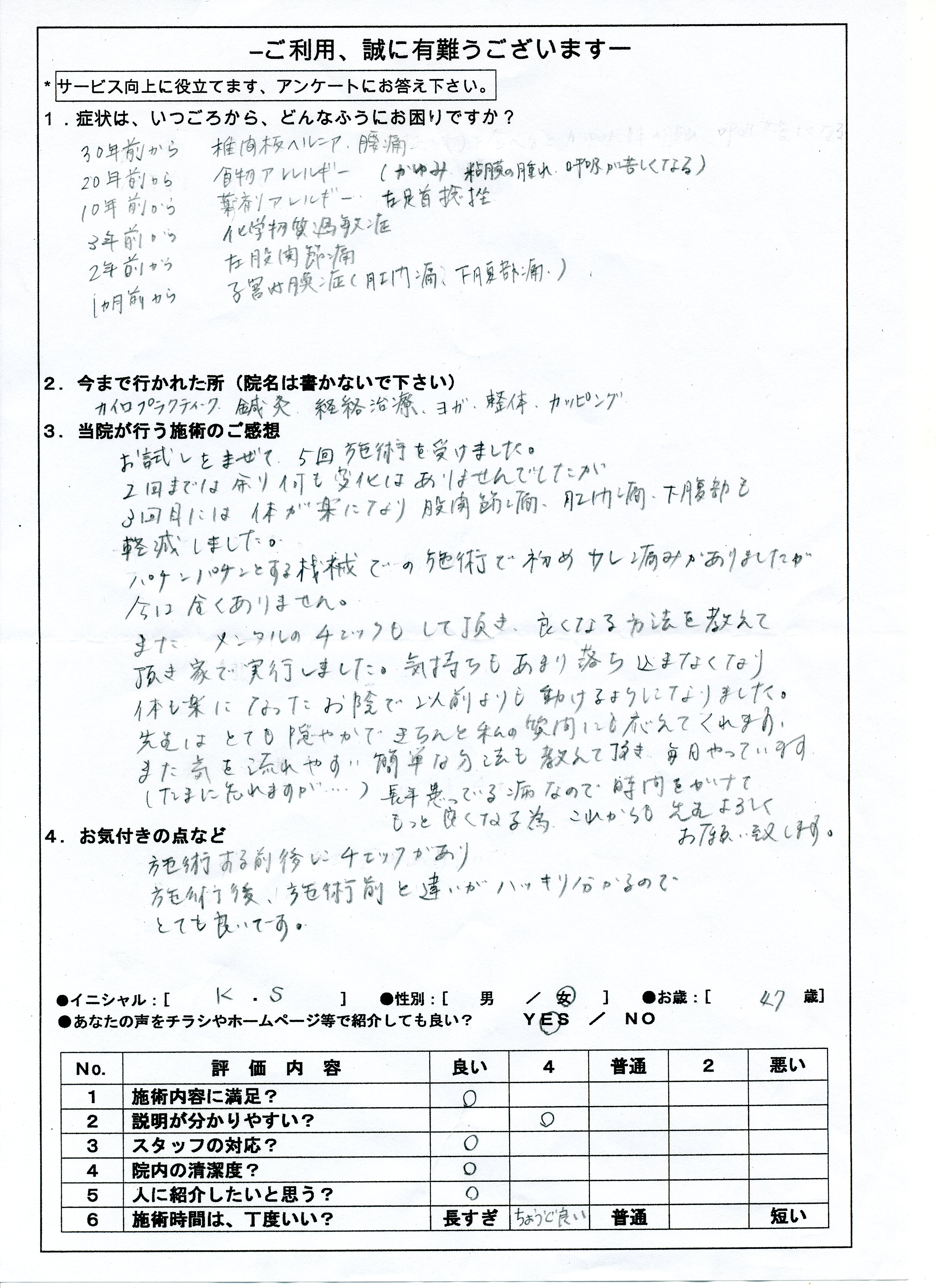 Images of 利用者:頭痛 Page 3 -...